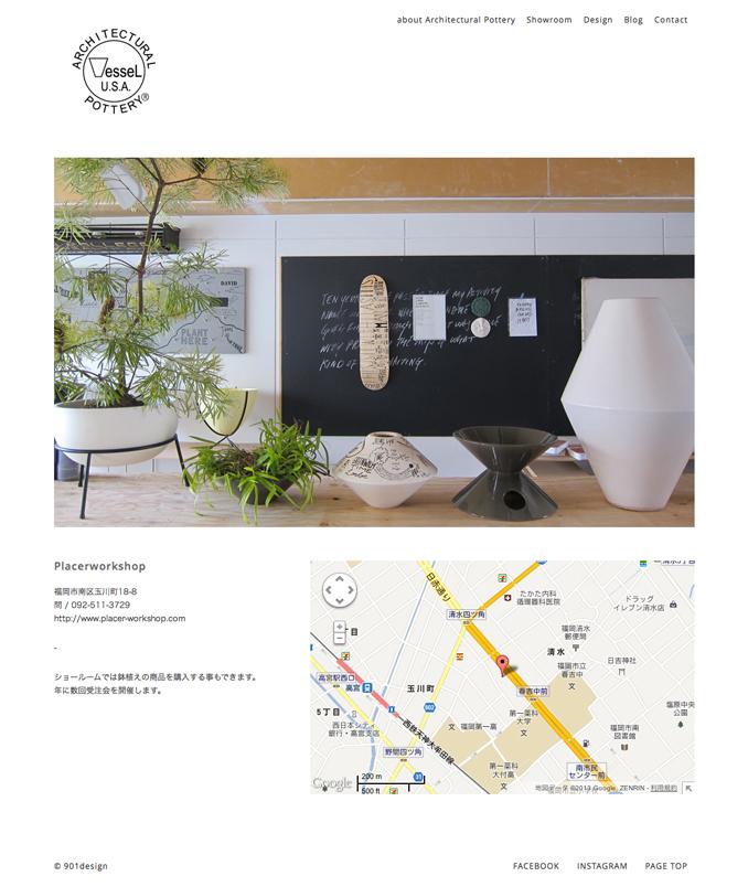 ap-showroom