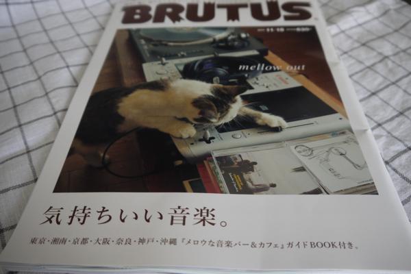 brutus201111