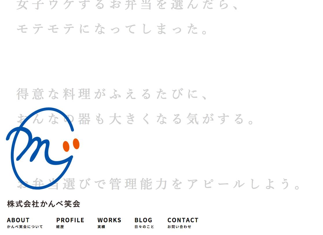 canbe-shokai00