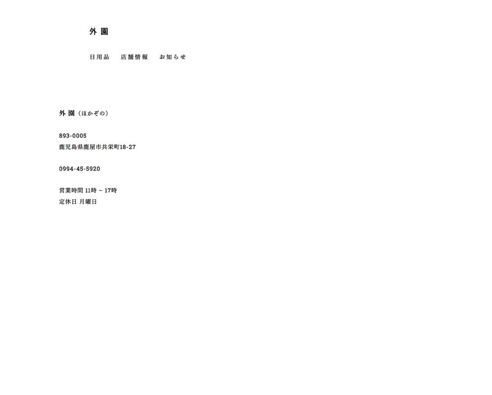 hokazon08