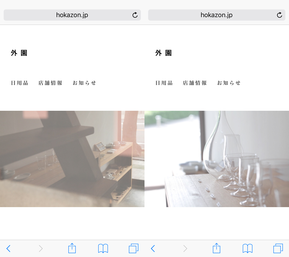 hokazono-i01