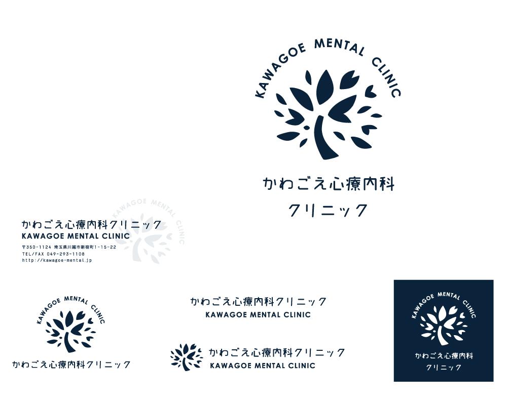 kawagoe-logo-sample