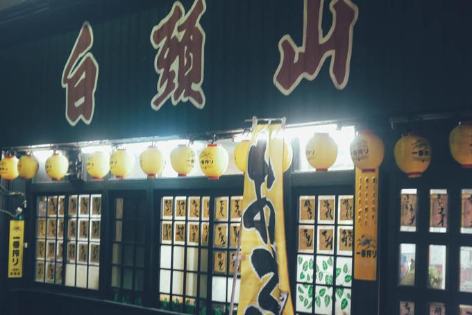 kokura-banmeshi-14
