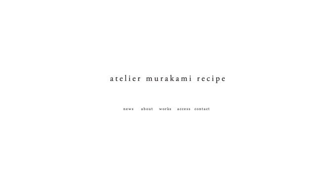 murakami-web01