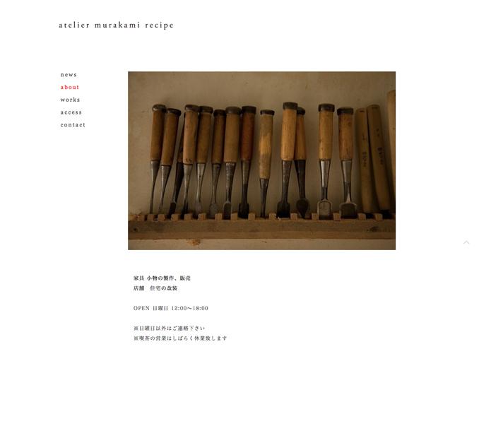 murakami-web03