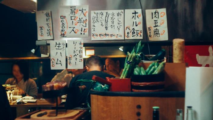 nikunokaminaribashi