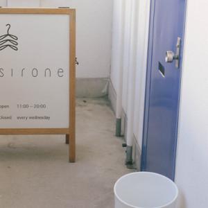 sirone-001