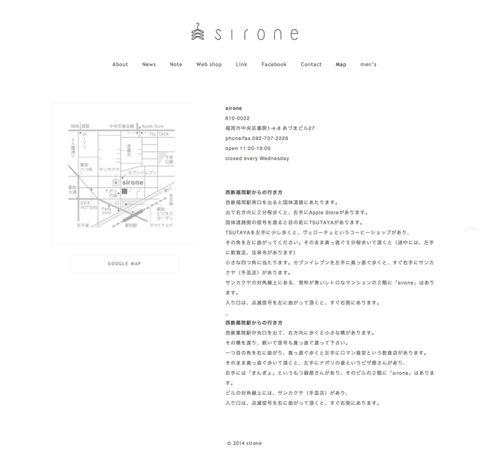 sirone-11