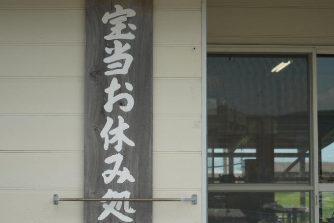 takashima06