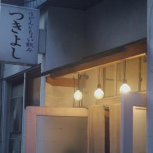 tukiyoshi00