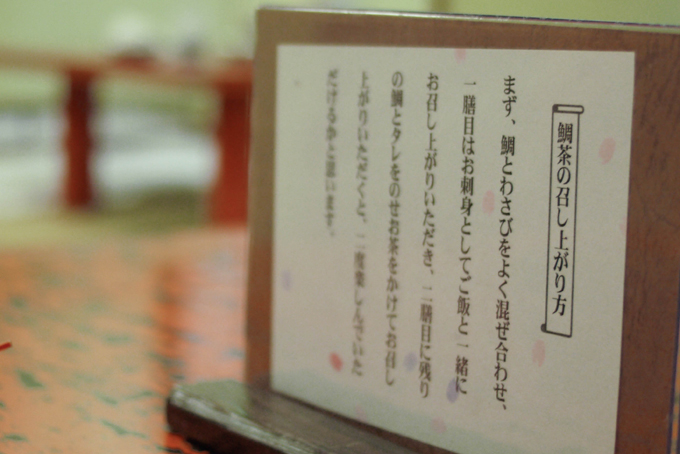 yoshida-1