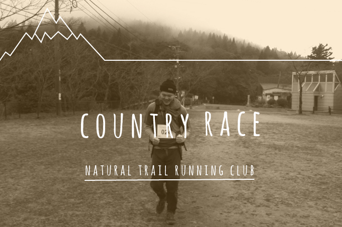 country-race