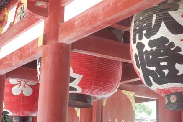 dazaifu26
