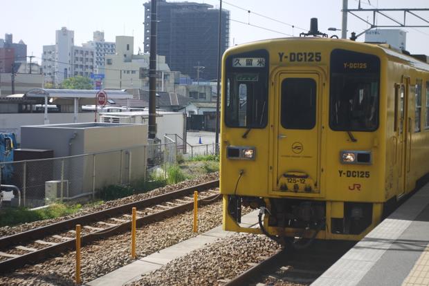 local_train011