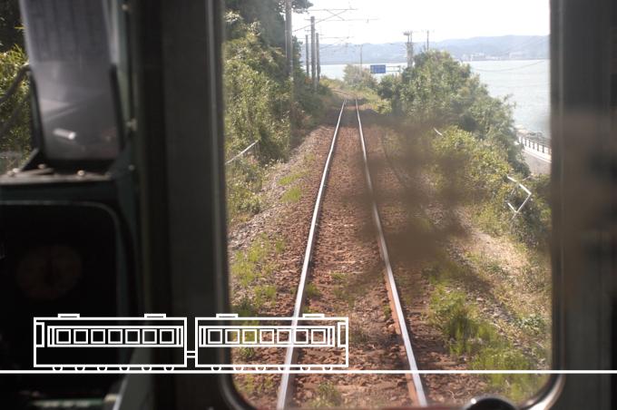 train_karatsu01
