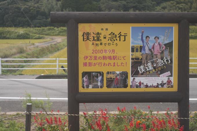 train_karatsu11