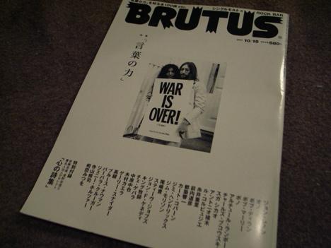 brutus10