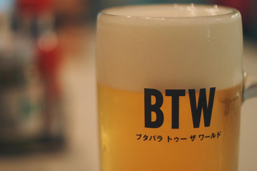 bwt-4