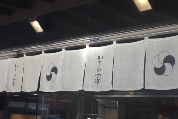 dazaifu19