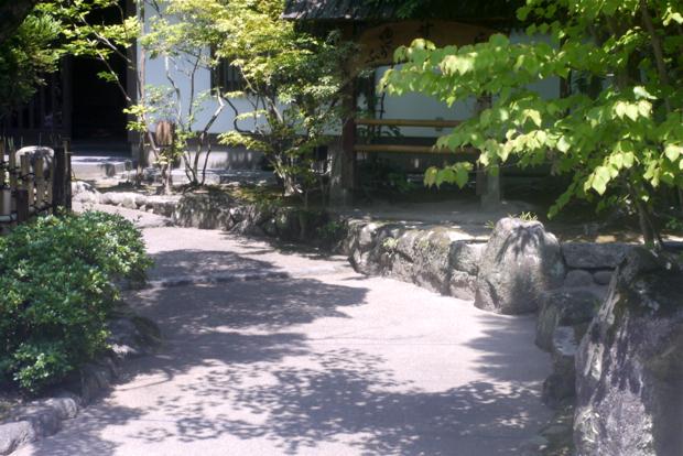 dazaifu20
