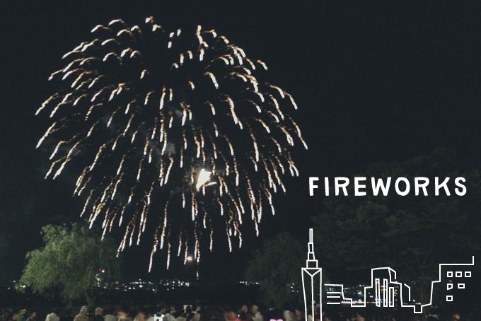 fireworks_oohori
