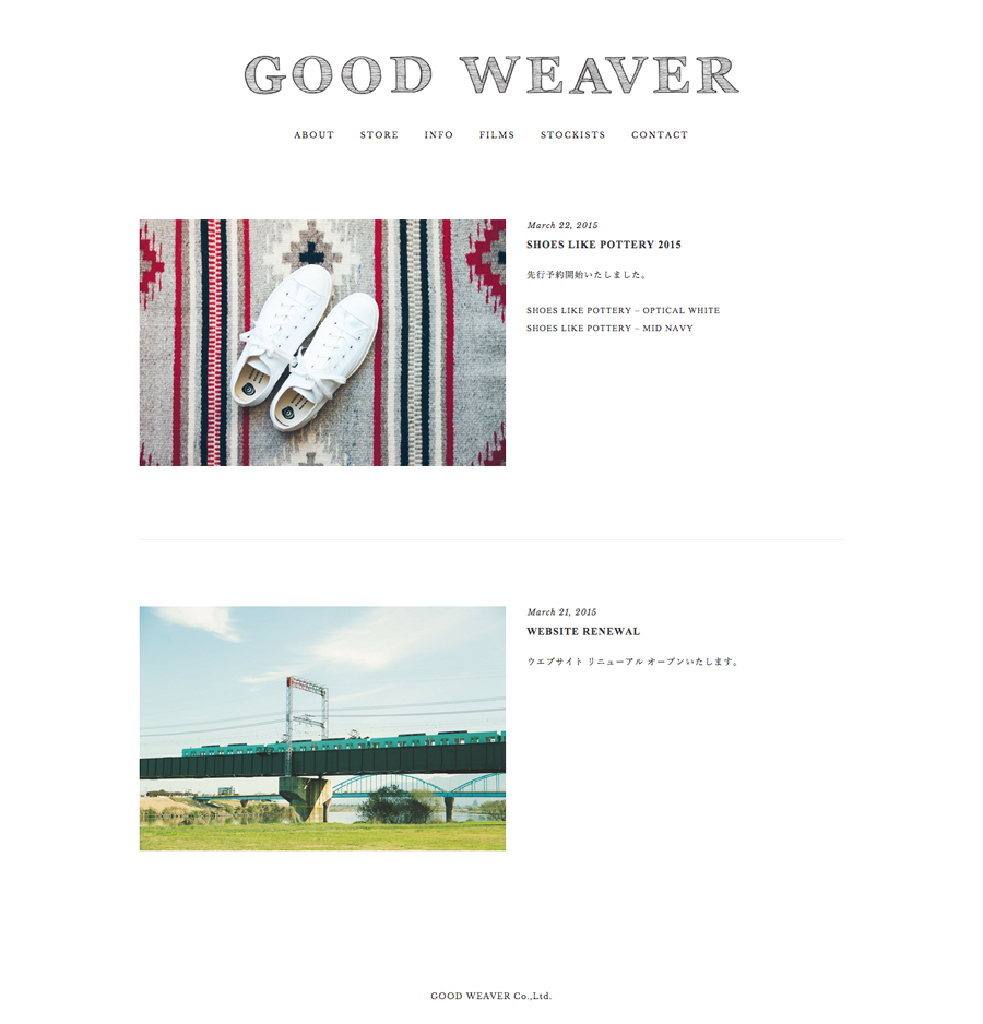 goodweaver_5