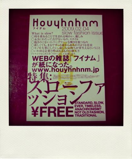 houyhnhum
