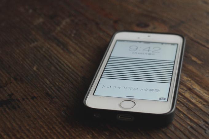 iphone0210