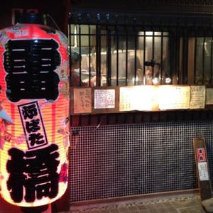 kaminaribashi01