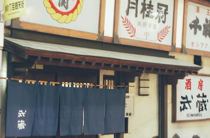 kokura-banmeshi-2
