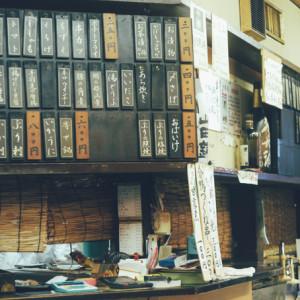 kokura-banmeshi-6