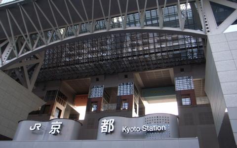 kyotoeki