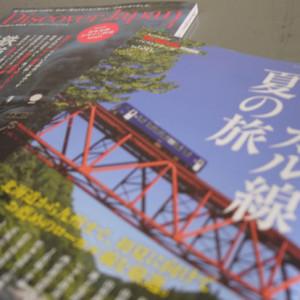 local_book