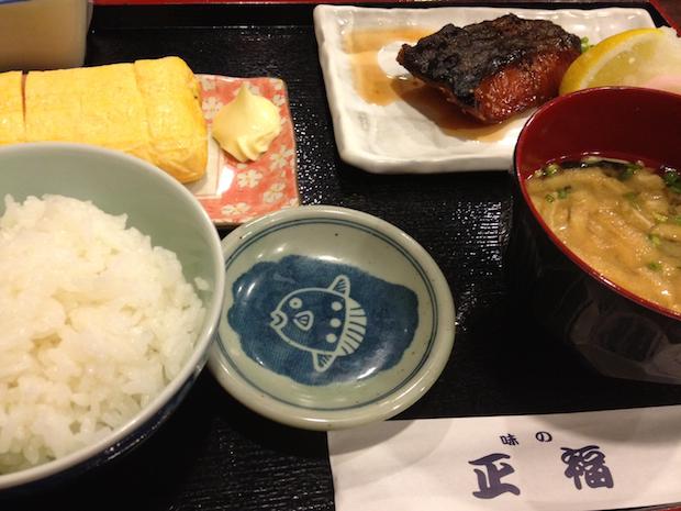masafuku_gindara