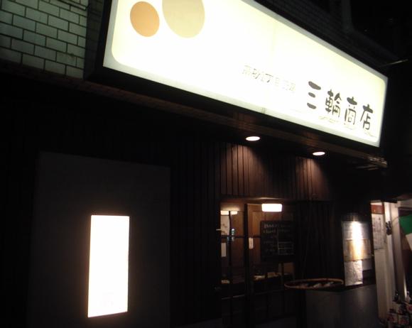 miwa001