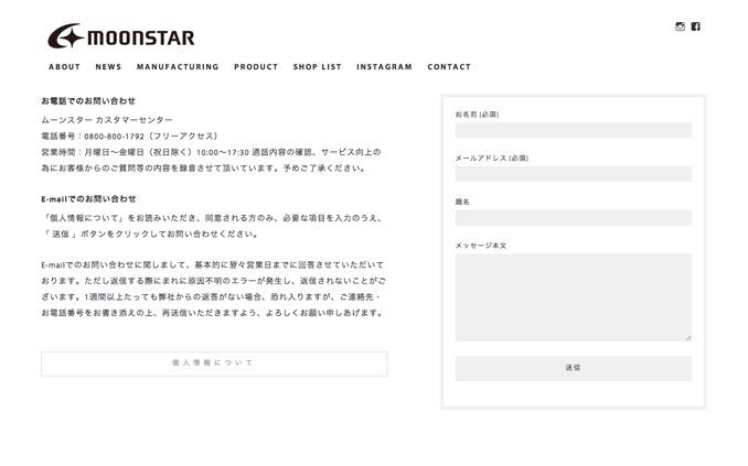 moonstar_works11