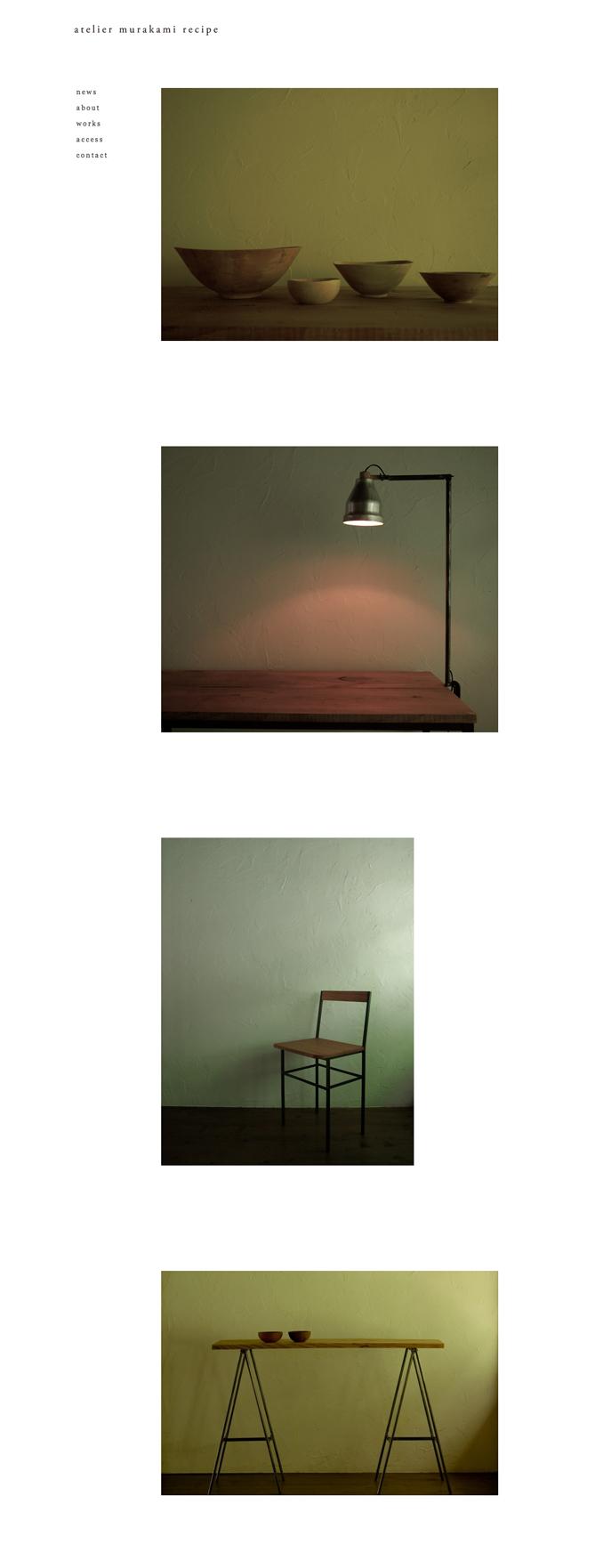 murakami-web04