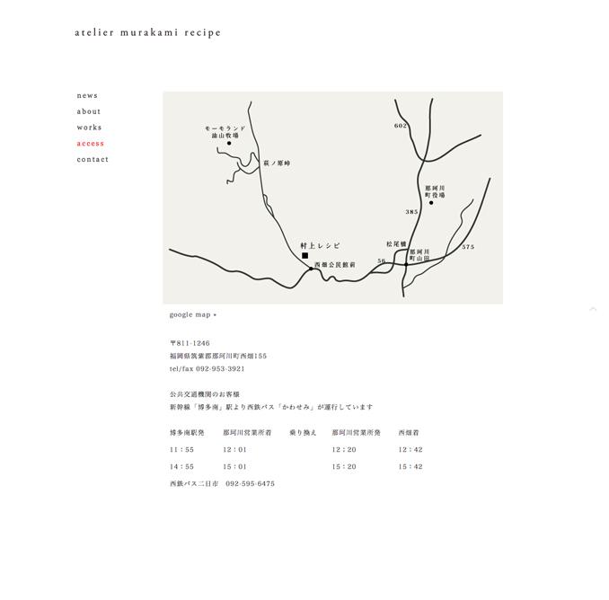 murakami-web05