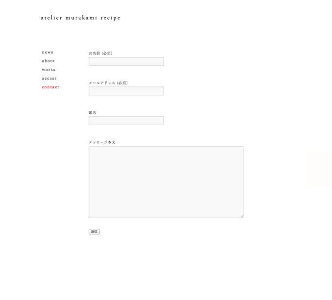 murakami-web06