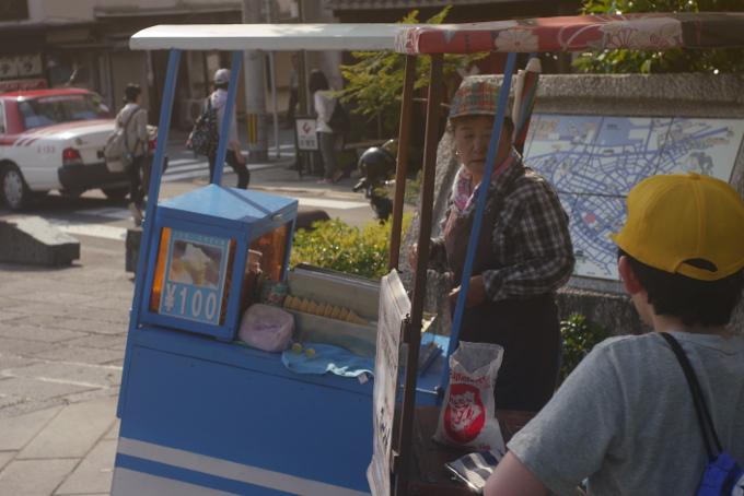 Trip to Nagasaki