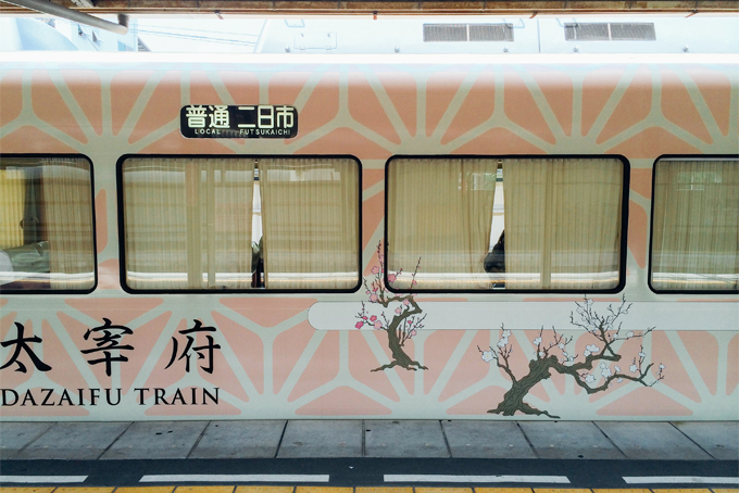 nishitetsu_dazaifu