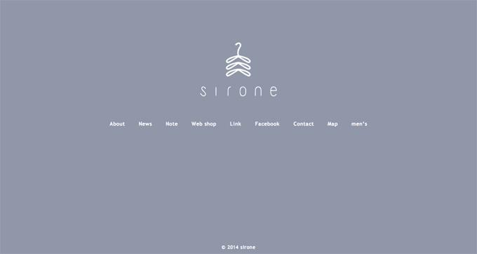 sirone-02