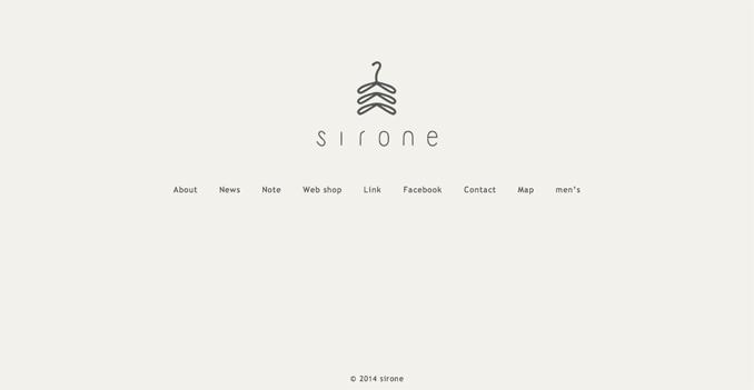 sirone-04