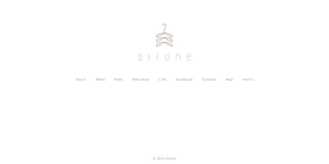 sirone-05