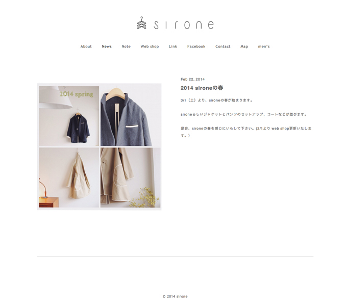 sirone-06