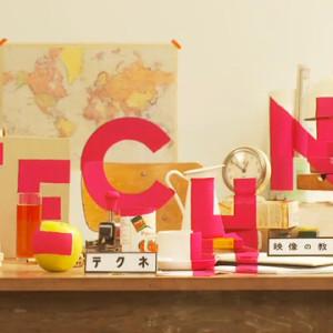 techne_01