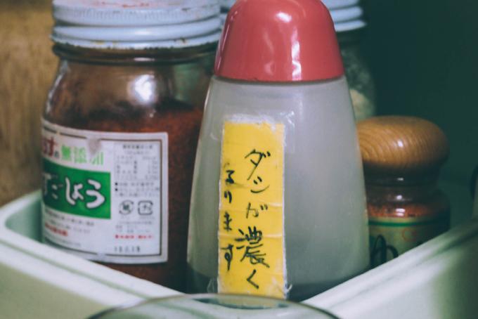 tenpuraudon-6