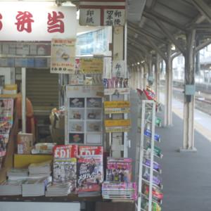 tosu_-station05