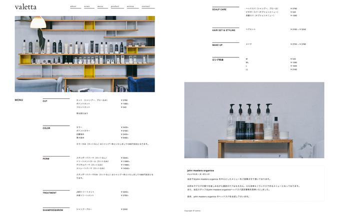 valleta_menu_works